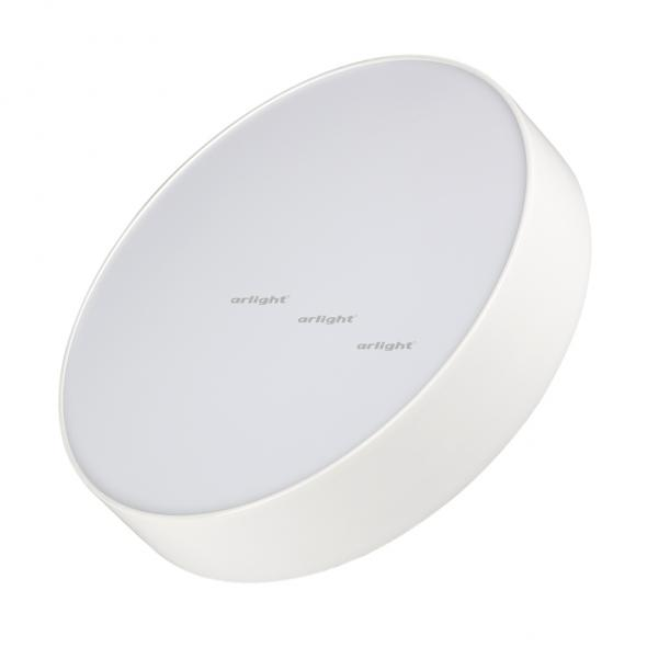Светильник SP-RONDO-210A-20W White | Arlight 021778